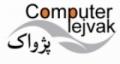 حضور فعال گروه مهندسی نرم افزار پژواک در هجدهمین نمایشگاه صنایع غذایی، تبدیلی و ماشین آلات وابسته