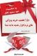 تخفیف 50 درصد به مناسبت عید سعید فطر