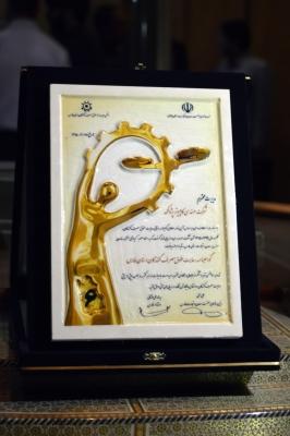 دریافت گواهینامه حمایت از حقوق مصرف کنندگان استان فارس توسط گروه مهندسی نرم افزار پژواک