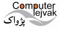 حضور فعال شرکت پژواک در سیزدهمین نمایشگاه کامپیوتر و مخابرات شیراز 1393